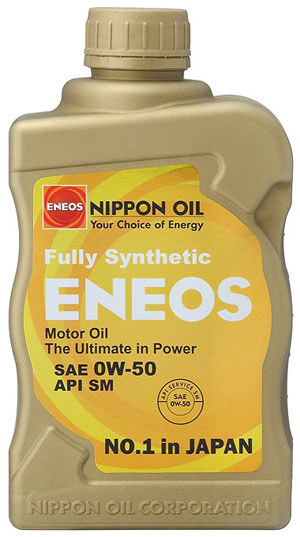 Eneos 0w 50 Fully Synthetic Motor Oil Import Auto